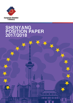 European Chamber Outlines Opportunities to Rejuvenate Shenyang